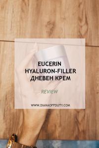 eucerin hyaluron filler review